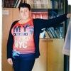 Татьяна, 25, г.Куровское