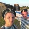 Maksim, 32, Zheshart