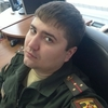 Александр Воронцов, 30, г.Буй