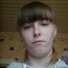 Алина, 21, г.Бежецк