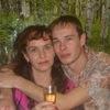 Сергей, 22, г.Алейск