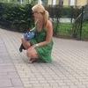 Людмила, 39, г.Вена