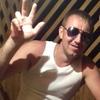 Alexey, 29, г.Сузун