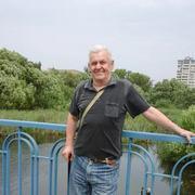 Григорий. 70 Мытищи