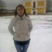 Ольга 31 Арсеньево