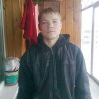Валериан, 29 лет, Лев, Невьянск