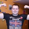 Dmitriy, 33, Iksha
