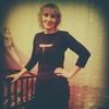 Ирина, 41, г.Радомышль