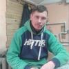 Александр, 41, г.Новосибирск