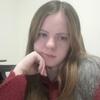 Катерина, 26, г.Курск