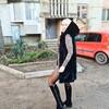 Ольга, 39, г.Симферополь