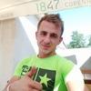 Valeriu Bejan, 25, г.Кишинёв
