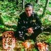 Дима, 30, г.Екатеринбург