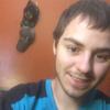 Justin, 21, г.Альфа