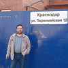 Константин, 43, г.Магнитогорск