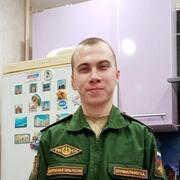 Алексей 21 Нижнекамск