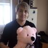Марина Костикова, 45, г.Калининград (Кенигсберг)