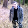 Игнат, 24, г.Йошкар-Ола