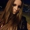 Натали, 24, г.Днепр