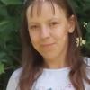 Татьяна, 24, г.Глухов