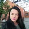 Марина, 39, г.Краснодар