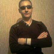 Александр 29 Стерлитамак