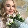 Alina, 26, Saransk