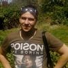 Александр, 28, г.Майкоп