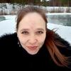 Екатерина, 32, г.Сергиев Посад