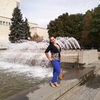 Светлана, 29, г.Верхнеднепровск