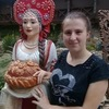 София, 20, г.Ростов-на-Дону