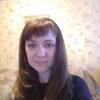 незнакомка, 29, г.Иркутск