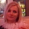 Екатерина, 31, г.Москва