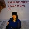 Екатерина, 27, г.Таврическое
