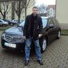 Денис, 36, г.Freiburg im Breisgau