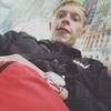 Vitos, 23, г.Новокузнецк