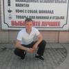 Александр, 37, г.Курганинск