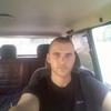 Виталий, 25, г.Винница