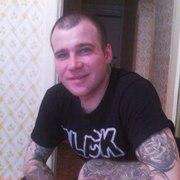 Александр 39 Мончегорск