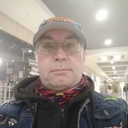 Павел 54 Екатеринбург