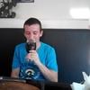 Иван, 20, г.Львов