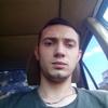 Назар, 21, г.Черновцы
