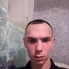Грешный ангел, 30, г.Новокузнецк