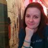 Ірина, 27, г.Киев