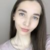 Alina, 25, г.Краснодар