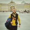 Сергей, 24, г.Череповец