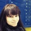 Elena, 25, г.Киев
