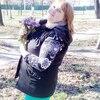 Елена, 27, г.Гайсин