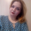 Ольга, 30, г.Северодвинск
