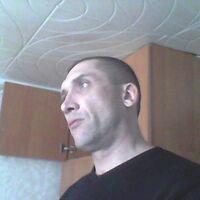 Игнат, 43 года, Стрелец, Москва